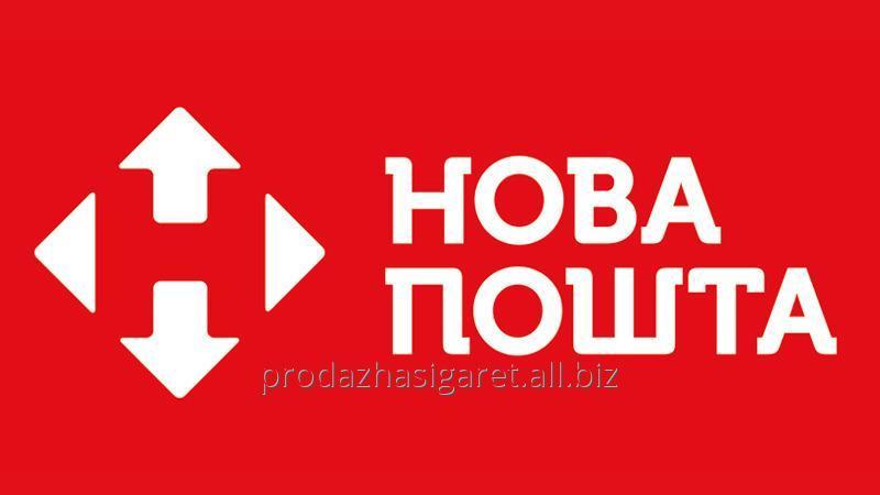 Заказать Доставка в любую точку Украины