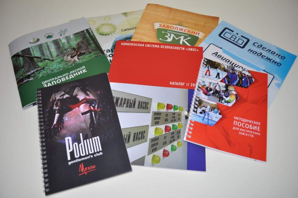 Заказать Брошюры, каталоги, журналы, блокноты