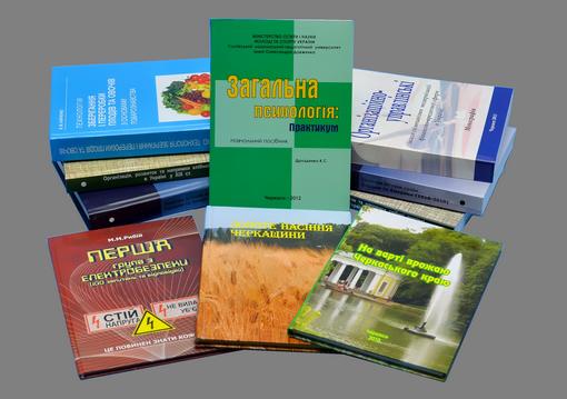 Заказать Изготовление книг, журналов, фотоальбомов