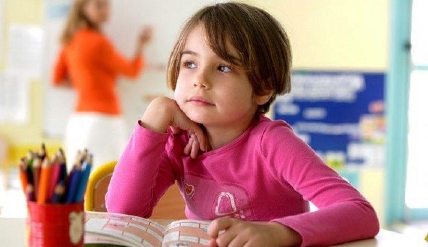 Заказать Курсы подготовки детей к школе