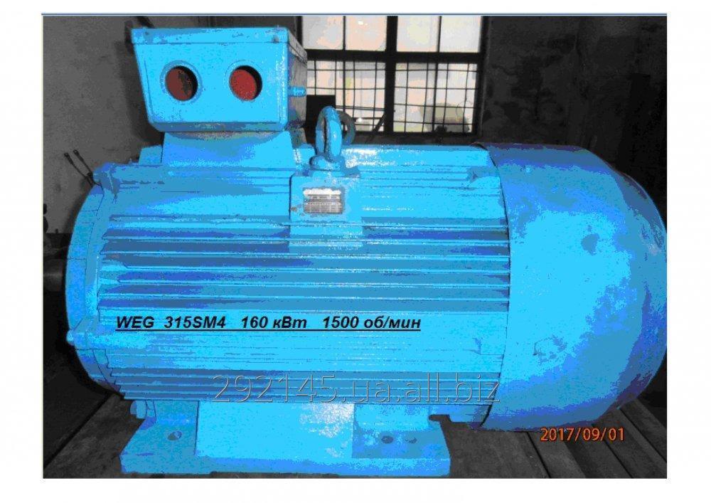 Заказать Перемотка и ремонт электродвигателей отечественного и импортного производства
