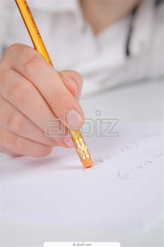 Заказать Аудит финансовой отчетности обязательный, инициативный