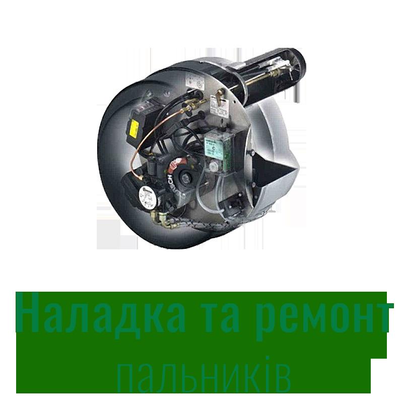 Заказать Пусконаладочные работы, ремонт теплогенераторов, жидкотопливных обогревателей (тепловых пушек)