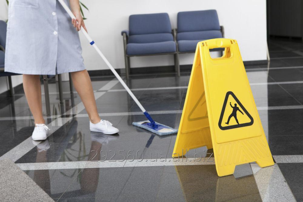 Заказать Регулярная уборка офисов