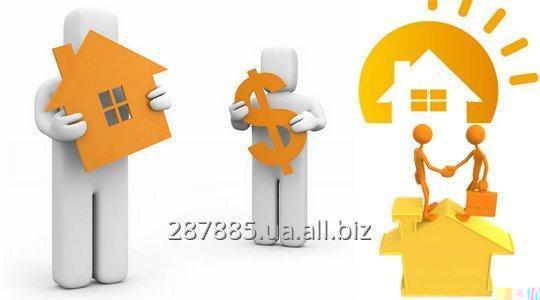 Заказать Кредит под залог недвижимости 1,5% в месяц