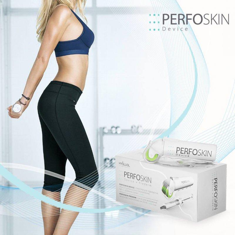 Заказать Эстетическая процедура Perfoskin Complex
