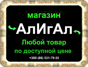 Заказать  Поставки, снабжение ← Торговля