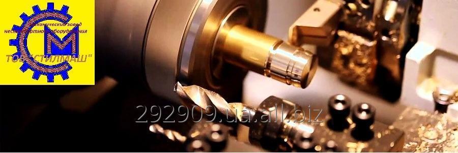 Заказать Токарная обработка диаметром до 800 мм, длинной до 4500 мм