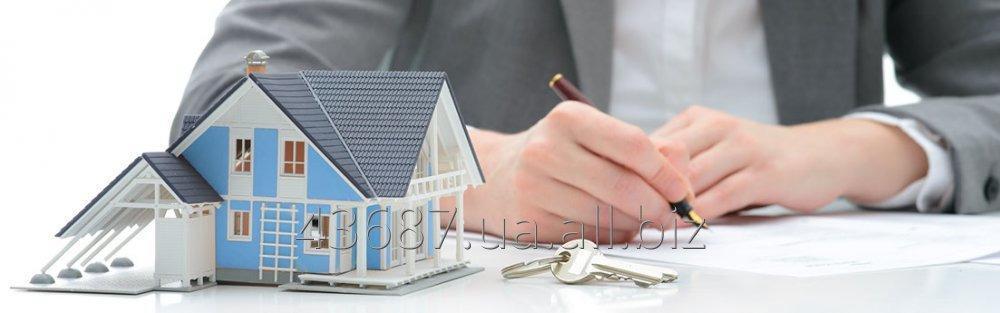 Заказать Оформление недвижимости
