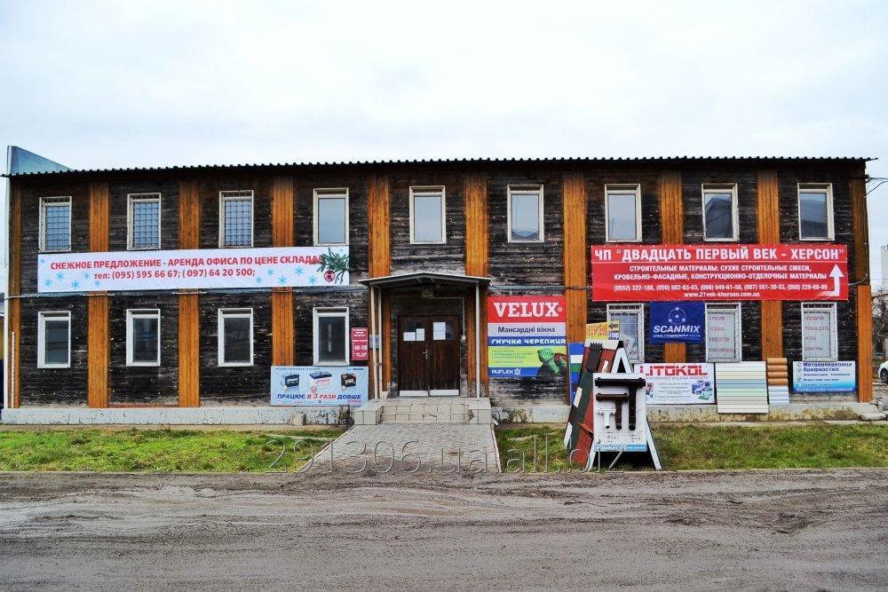 Заказать Аренда помещения/офиса/магазина/склада 36 кв.м. от собственника, в центре города
