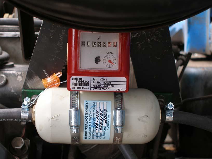 Заказать Ремонт прибора учета топлива IVA-MM