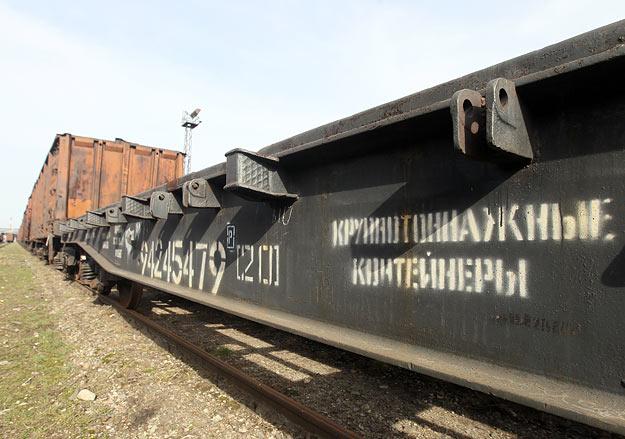 Заказать Планирование железнодорожных перевозок