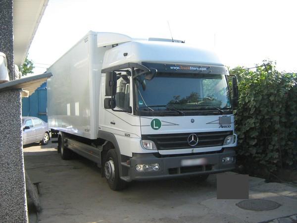 Заказать Перевозки грузов внутренние