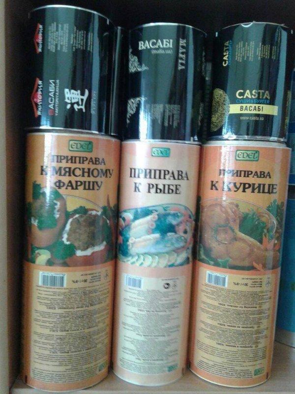 Заказать Изготовление упаковки для приправ и специй, табака