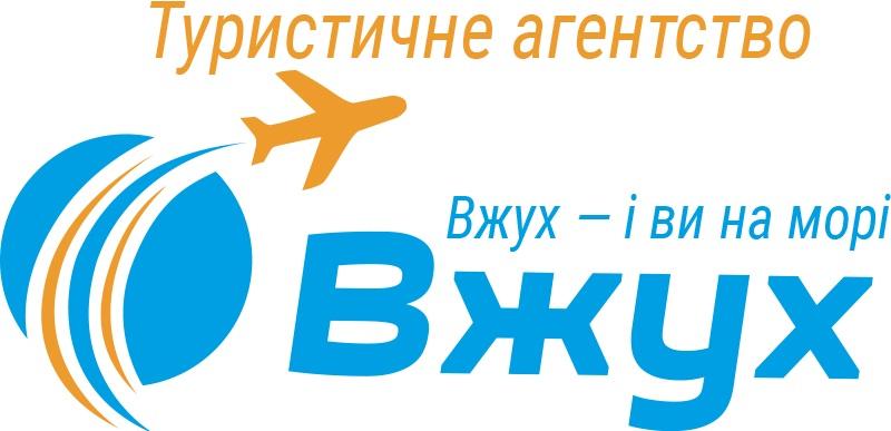 Заказать Горящие туры в Кременчуге