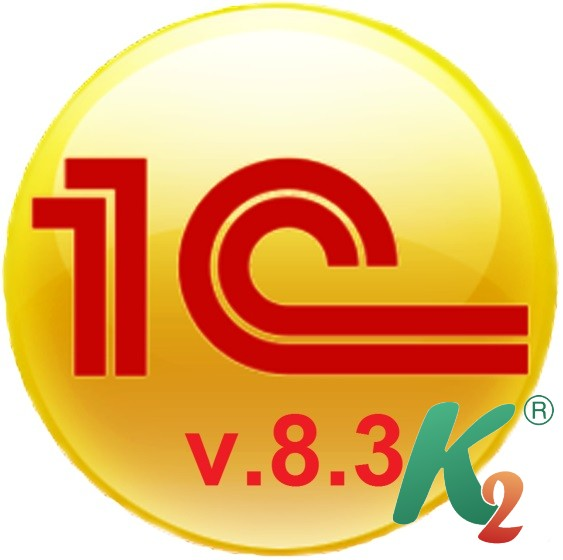 1С8.3 программирование 4 месяца интенсив