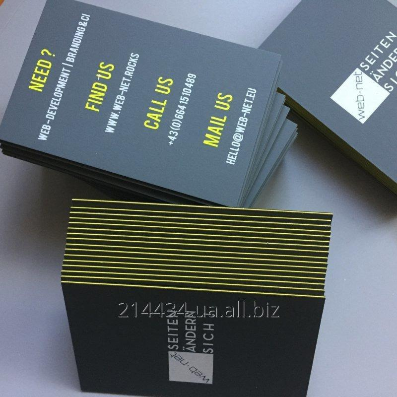 Трехслойные визитки TRIPLEX®.