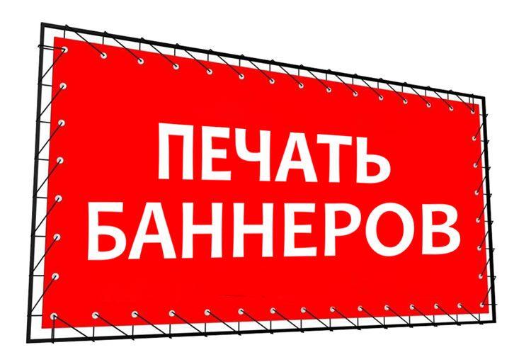 Заказать Радио-реклама