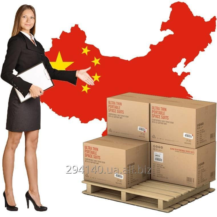 """Заказать Доставка груза из Китая в Украину """"под ключ"""""""