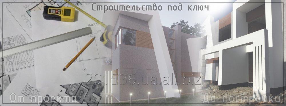 Заказать Подрядное строительство коттеджей, таунхаусов под ключ в Киеве и обл.