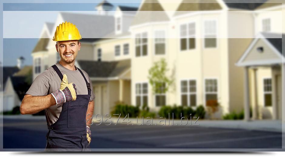 Заказать Все виды ремонтно-строительных работ Донецк.