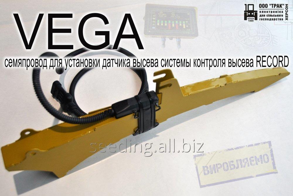 Заказать Установка и монтаж датчика высева на семяпровод VEGA