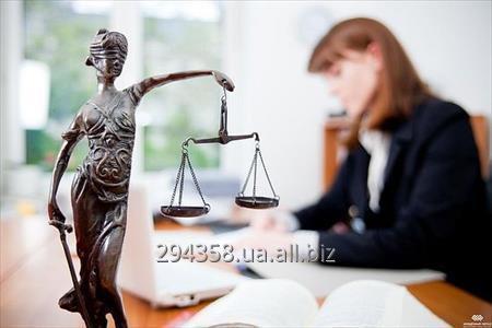 Заказать Захист в апеляційному суді