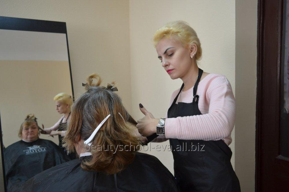 Заказать Курсы парикмахер-стилист