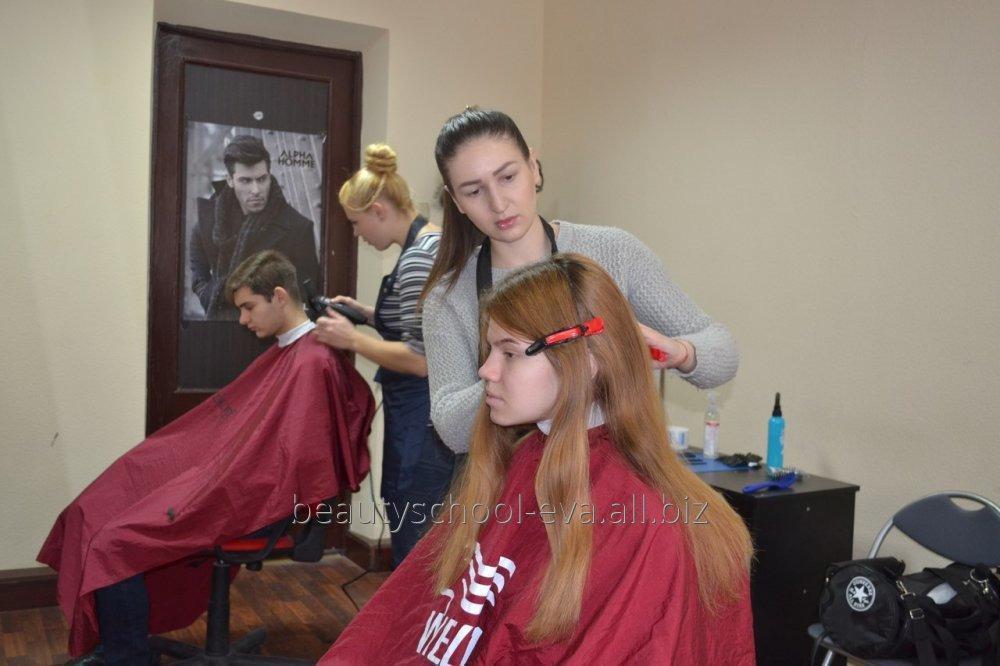 Заказать Курсы парикмахера