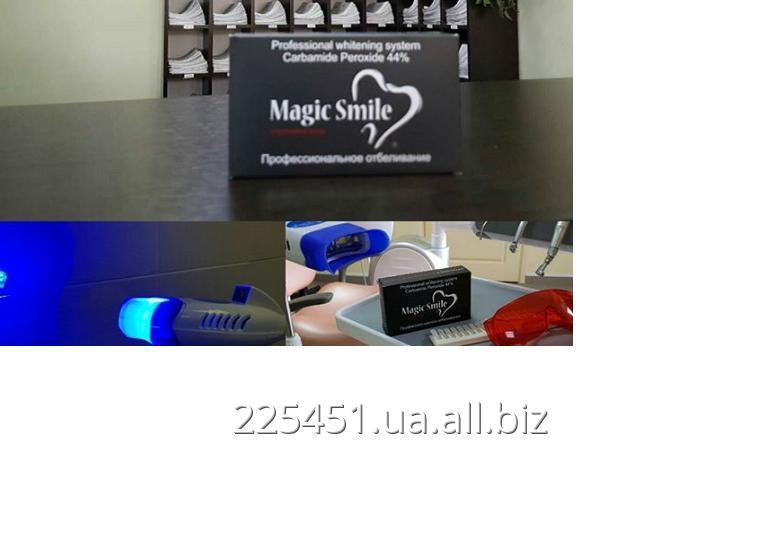 Заказать Отбеливание зубов системой Magic Smile
