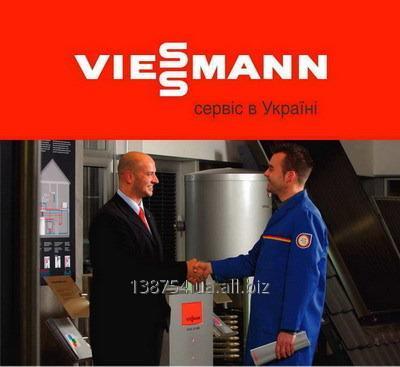 Заказать Сервисное обслуживание отопительной техники Viessmann (Германия)
