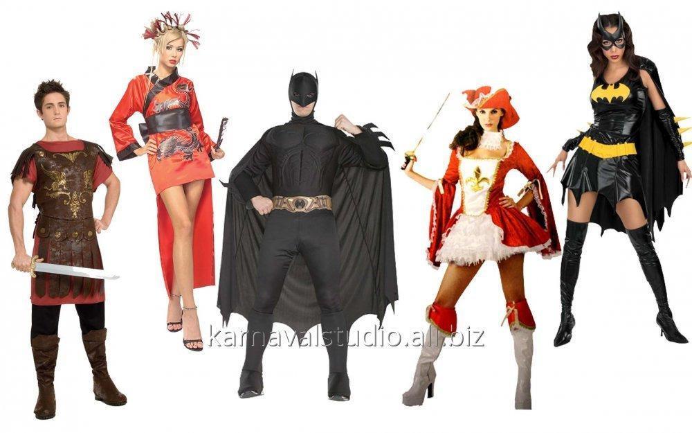Заказать Прокат карнавальных костюмов