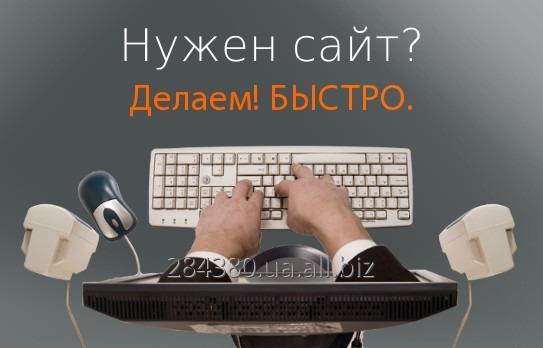 Заказать Блог для Учитилей/Педагогов