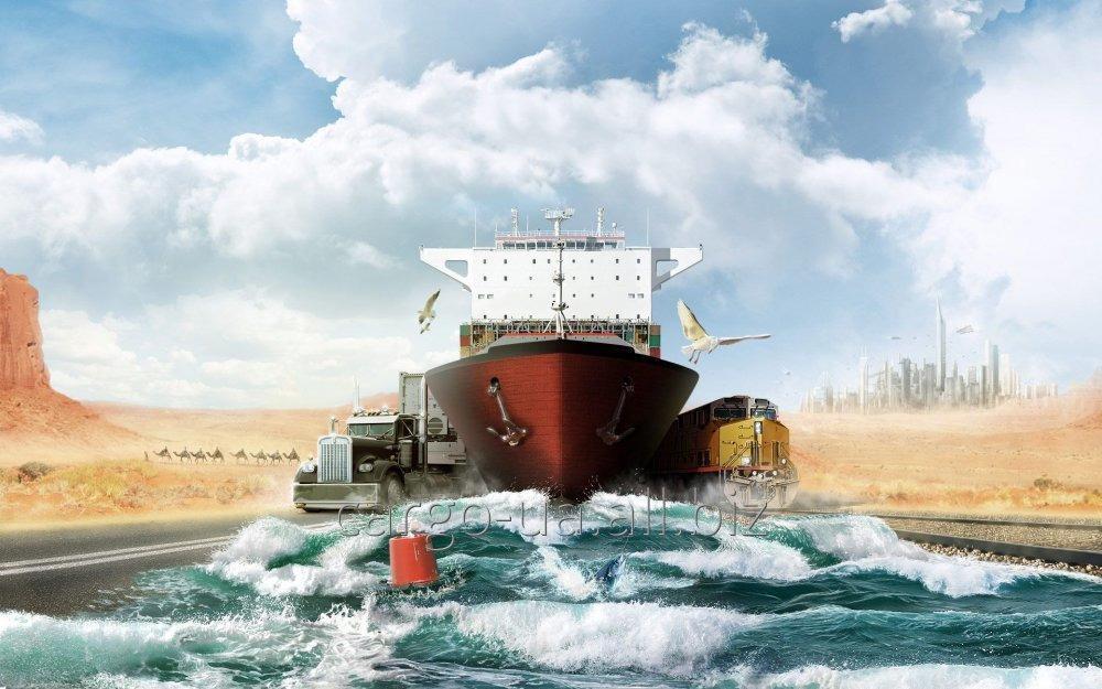 Заказать Перевозки грузов в международном сообщении всеми видами транспорта