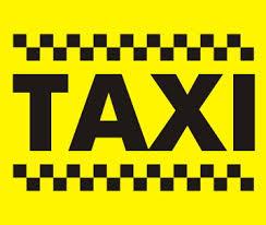 Заказать Лицензии на такси