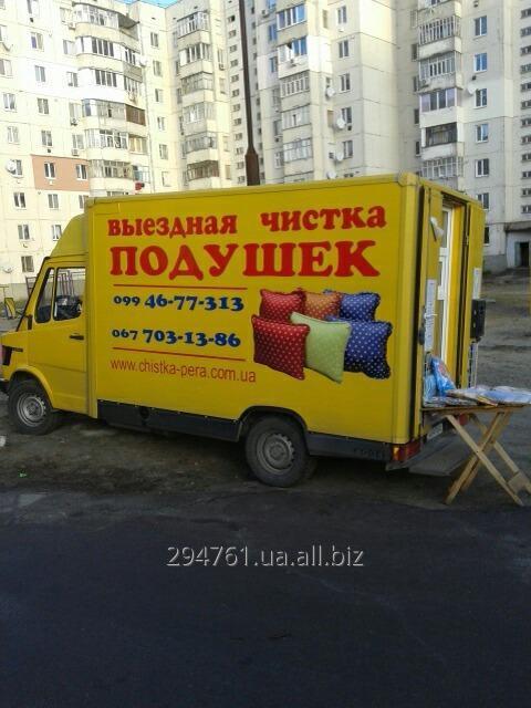 Заказать Реставрация пухо-перьевых подушек