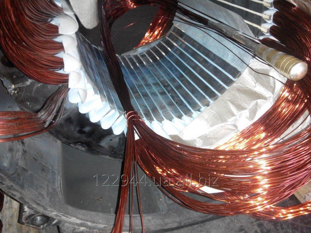 Заказать Перемотка и ремонт электродвигателей переменного тока