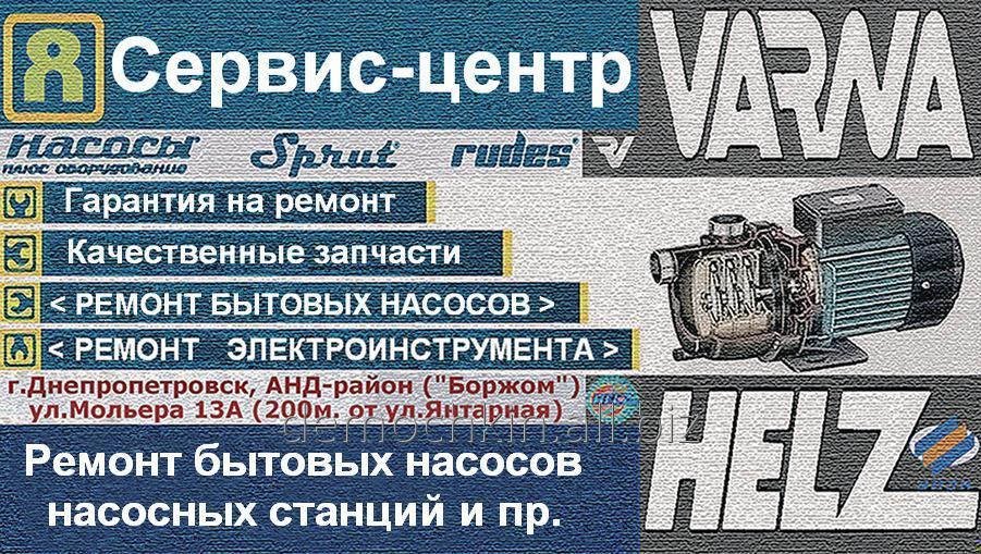 """Заказать Ремонт бытовых насосов, насосных станций на """"Боржоме""""(АНД р-н)"""