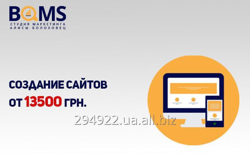 Замовити Створення індивідуального сайту