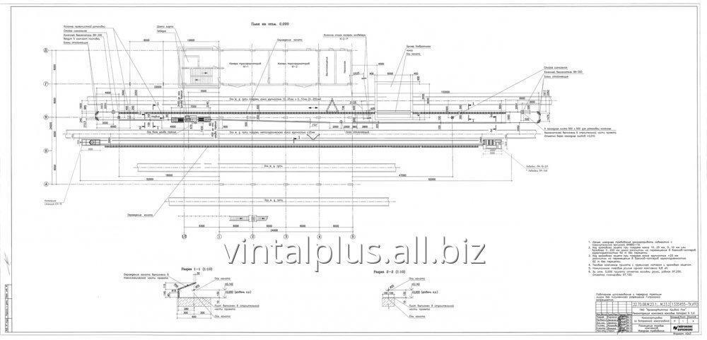 Заказать Проектирование, монтаж, согласования, монтаж, согласование и ввод в эксплуатацию маневровых лебедок и маневровых устройств