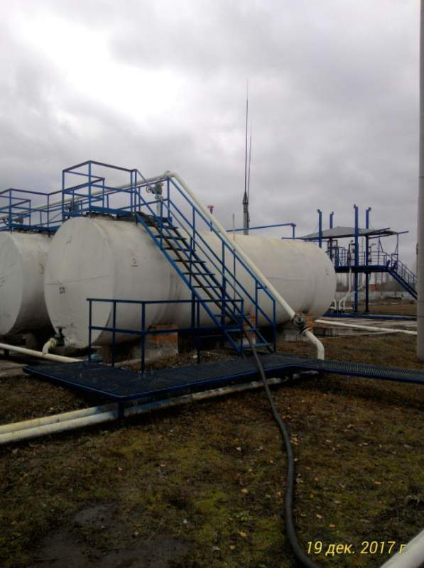 Gasoline storage