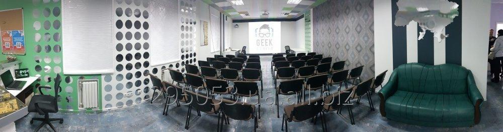 Заказать Конференц-зал для проведения деловых встреч и тренингов в Краматорске