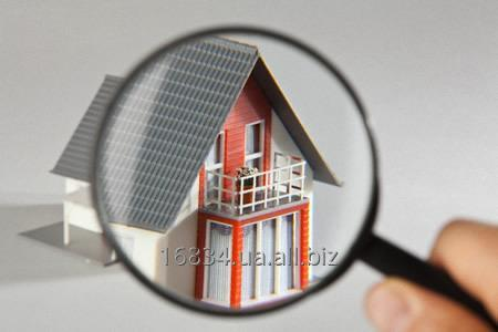 Заказать Експертна оцінка нерухомості