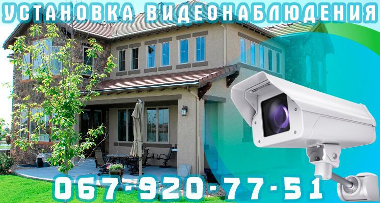 Заказать Монтаж систем видеонаблюдения и сигнализации