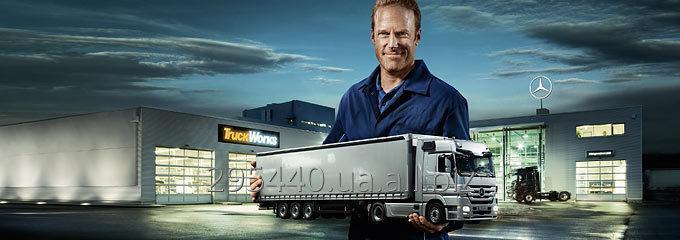 Замовити Перевезення вантажів в Європі (по Європі, в Євросоюзі)