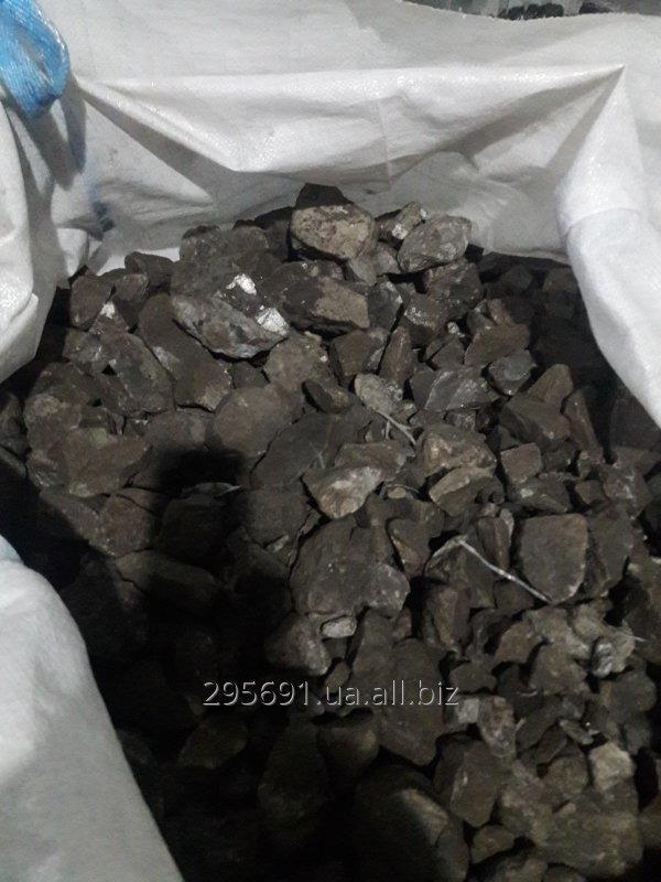 Заказать Покупаем Ферромаргенец ФМн-78 и ФМн-88, а также Марганец металлический Мн-95