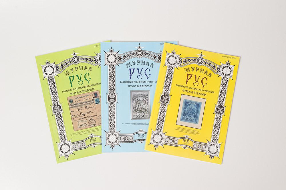 Заказать Печать журналов и каталогов в Одессе
