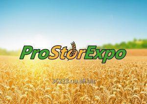 Агропромышленная выставка ProStorExpo по переработке и хранению сельскохозяйственной продукции