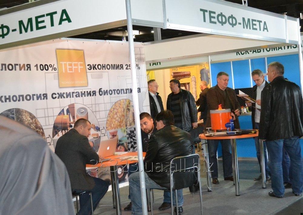 """Международная специализированная выставка энергосберегающего оборудования и альтернативных источников энергии """"ISTWE"""""""