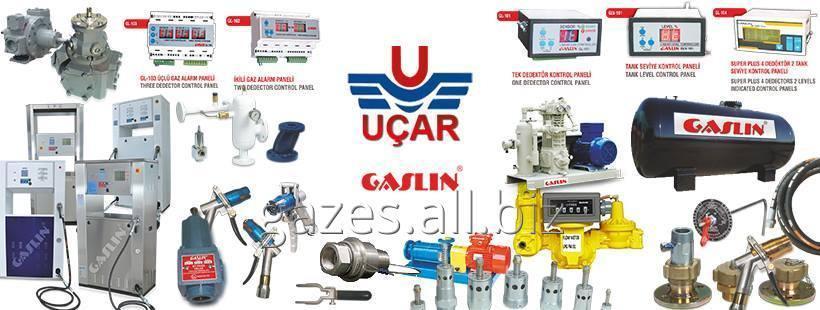 Оборудование для газовых азс